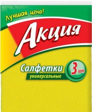 Салфетка войлочная АКЦИЯ 30х36см, 3шт