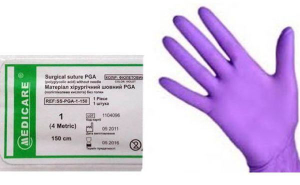 Перчатки нитриловые Medicare, 100шт, размер S, без пудры, фиолет.