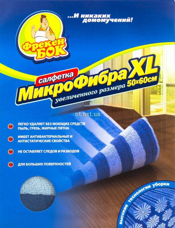 Салфетка микрофибра XL Фрекен Бок 50х60см, универсальная